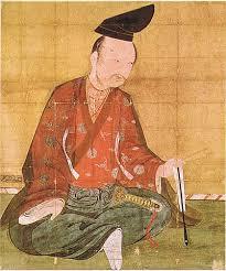 「1193年(建久4年8月17日) - 源頼朝が弟・範頼を伊豆・修禅寺に幽閉。」の画像検索結果