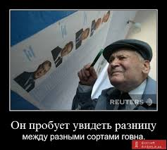 Деньги украинцев пошли на оплату международных обязательств Украины, - Азаров - Цензор.НЕТ 74