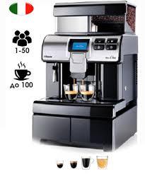 <b>SAECO AULIKA OFFICE</b> V2 - автоматическая <b>кофемашина</b> по ...