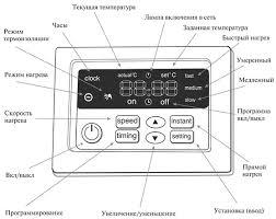 <b>THERMEX IR 300</b> V - водонагреватель, <b>300</b> л | Купить в СПБ