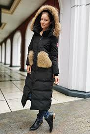 Купить женские пуховики Miss FoFo в Москве