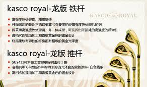 """royal""的图片搜索结果"