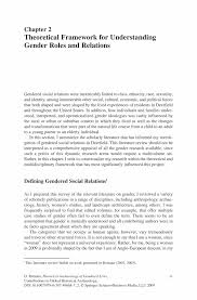 essay on gender roles and power relations essay essay on gender roles and power relations