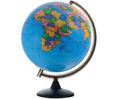 <b>Глобусы Глобусный мир</b>: каталог, цены, продажа с доставкой по ...