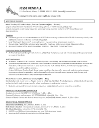 music resume for college college resume  music