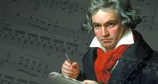 <b>Шедевры великих композиторов</b>. Людвиг ван Бетховен - билеты ...