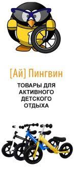 Беговелы, <b>пого</b>, джамперы в Крыму, Севастополе | ВКонтакте