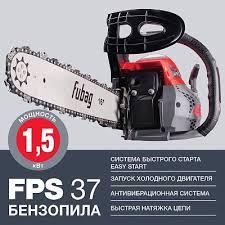 <b>FUBAG Бензопила FPS</b> 37 — купить в Москве: цены, отзывы ...