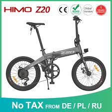 【EU STOCK】80KM Mileage <b>HIMO Z20 Folding Electric</b> Bicycle ...