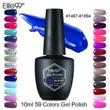 Elite99 10 мл Soak Off <b>Gel Nail</b> Polish полуперманентный <b>гель</b>-<b>лак</b> ...