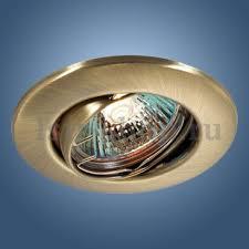 <b>Точечный</b> встраиваемый <b>светильник Novotech</b> Classic <b>369691</b> от ...