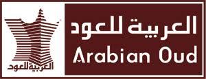 <b>Arabian Oud</b> בשמים וניחוחות