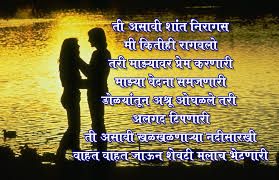 SMS Love Urdu Messages for Girlfriend Shayari Hindi Romantic ... via Relatably.com