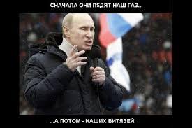"""Новодворская поставила диагноз Путину и обозвала Януковича: """"По старому закону: свинья лужу найдет"""" - Цензор.НЕТ 7027"""