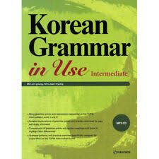 Paperback Grammar Intermediate Language Course Books for sale ...