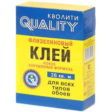 <b>Клей</b> для флизелиновых <b>обоев Quality</b>, 200 г в Москве: отзывы ...