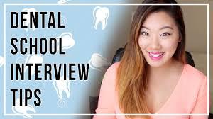 dental school interview tips