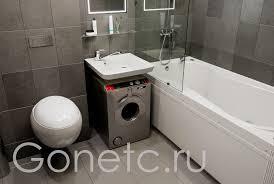 Заблуждения о <b>сушке</b> белья в <b>стиральной машине</b> - Gonetc.ru ...