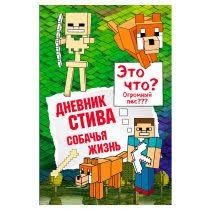 <b>Книги</b> по мультфильмам и фильмам <b>Эксмо</b> – купить в интернет ...