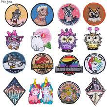 Compare Prices on <b>Jurassic Park Patch</b>- Online Shopping/Buy Low ...