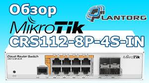 <b>MikroTik CRS112-8P-4S-IN</b> Обзор PoE коммутатора - YouTube