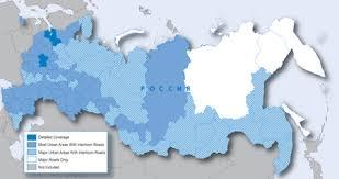 <b>Карты City</b> Navigator Russia NT от HERE (<b>Navteq</b>) и Навиком