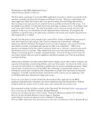 mba admissions essay sample successful harvard business school essays  business insider