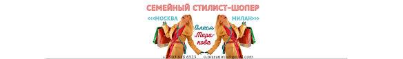 лже- бренды, поддельные бренды, инотсранные российские ...