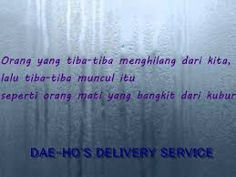 Pretty Angelia's Blog - [H-6] Dae-Ho's Delivery Service Quotes #3 ...