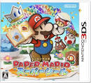 paper mario sticker star trailer leasing