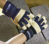 Купить <b>перчатки рабочие кожаные</b> цены от производителя ...