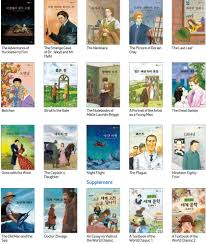 hello world classics children s books from kyowon classic1 classic2