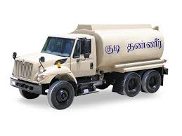 Image result for water lorry