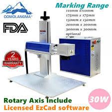 30W Split Fiber Laser Marking Engraving Engraver Equipment ...