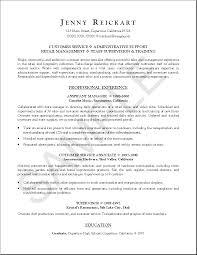 bank teller sample resume objective on resume for bank teller objective on resume objective on objective bank teller sample resume