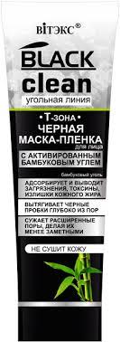 Витэкс <b>Black</b> Clean - <b>Маска</b>-<b>пленка для лица черная</b>: купить по ...