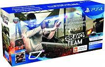 Купить PS 4 <b>Контроллер прицеливания</b> PlayStation VR + игра ...