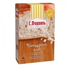 <b>Ящик Econova Grand Box</b> универсальный 6,65 л (1002244717 ...