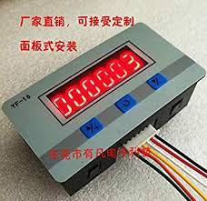 Counter <b>LED Display</b> Infrared <b>Induction</b> Controlled Sequential Relay ...
