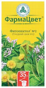 Купить Красногорсклексредства сбор ФармаЦвет <b>грудной №2</b> ...