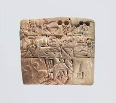 uruk the first city essay heilbrunn timeline of art history cuneiform tablet administrative account of barley distribution cylinder seal impression of a male figure