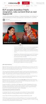 bjp accepts anandiben patel s resignation rules out amit shah as bjp accepts anandiben patel s resignation rules out amit shah as next gujarat cm today amit shah