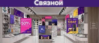 <b>Вызывная панель Activision AVC-305</b> Медь купить в Москве: цена ...