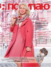 "Shopping guide ""Я Покупаю. Сургут"" сентябрь 2013г. by Сергей ..."