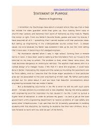 Personal Statement Examples Graduate School Science   computer     Personal statement for graduate school quizzes europe