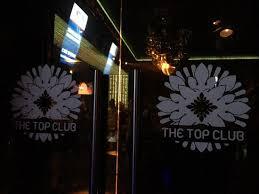 The Top Club, <b>Нижний</b> Новгород - фото ресторана - TripAdvisor