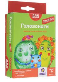 <b>Простые Правила Настольная игра</b> Головоноги цвет зеленый ...