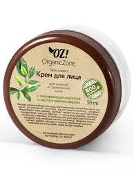Крем для лица с гиалуроновой кислотой и <b>маслом чайного</b> ...