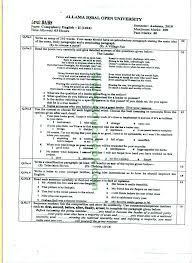 aiou old papers code course english ii program ba semester old paper 1424