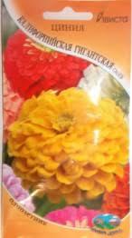 Купить <b>семена Цинний</b> в Москве, цена на <b>семена Цинний</b> в ...